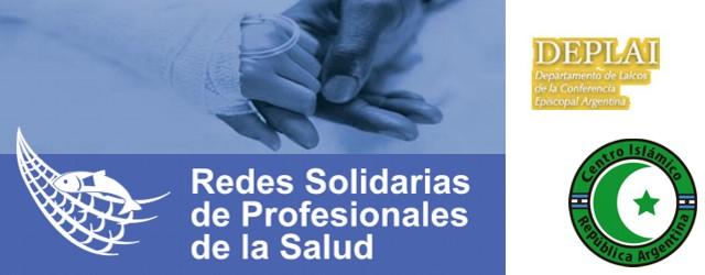 Ayuda sanitaria a familias sirias refugiadas en Argentina